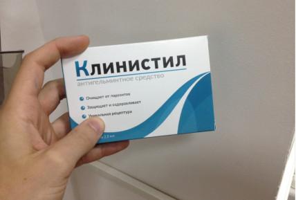 Клинистил - средство от паразитов
