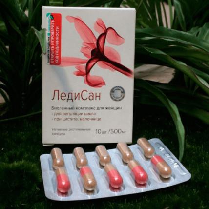 LediSan (ЛедиСан) - средство от цистита и молочницы