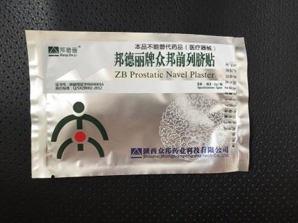 Zb Prostatic Navel Plaster - пластыри от простатита