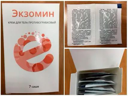 Экзомин - препарат от грибка