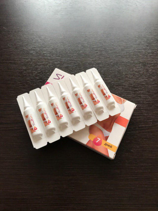 SLIMBIOTIC (Слимбиотик) - средство для похудения
