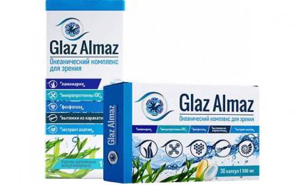 Glaz Almaz (Глаз Алмаз) -  комплекс для улучшения зрения