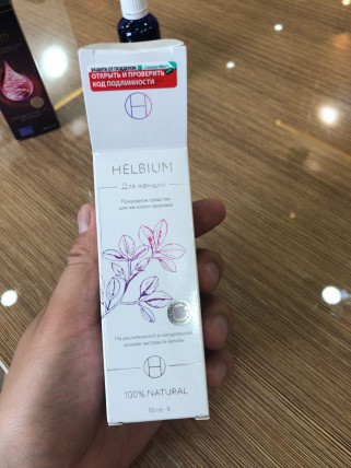 HELBIUM (Хелбиум) - для женского здоровья