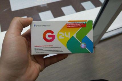 G24 - средство от геммороя