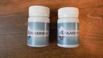 Гельмифаг - средство от паразитов