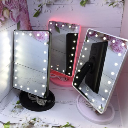Magic Makeup Mirror - зеркало для макияжа