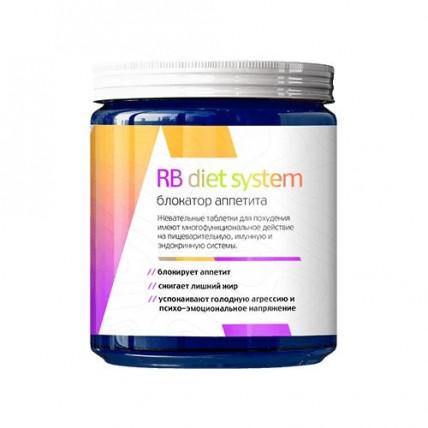RB DIET SYSTEM (СИСТЕМА ДИЕТЫ РБ) - Жевательные таблетки для похудения