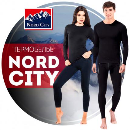 NORD CITY (Норд Сити) - термобелье