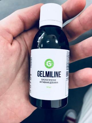 Гельмилайн - средство от паразитов