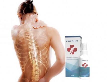 Artrolife - от боли в суставах