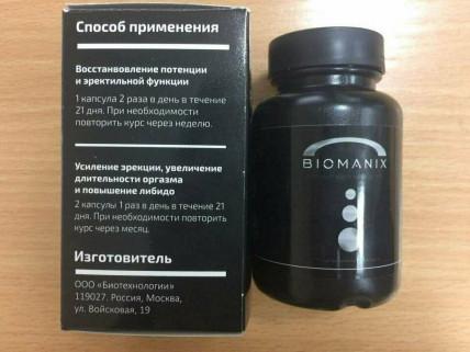 Biomanix (Біоманікс) - засіб для потенції