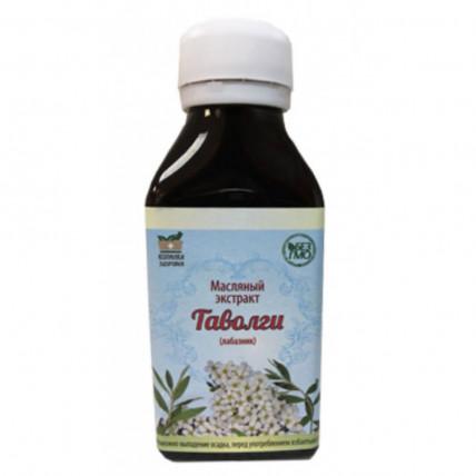 Масляный экстракт Таволги - средство от холестерина