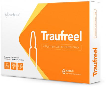 Traufreel Traufril - средство от грыжи