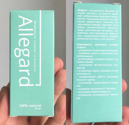 Allegard (Аллегард) - первое средство от аллергии