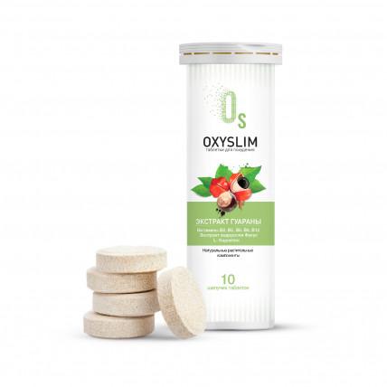 OxySlim (ОксиСлим) - средство для похудения