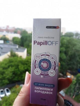 PapillOFF (Папилофф) - средство от папиллом и бородавок