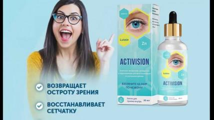 Activision - капли для глаз