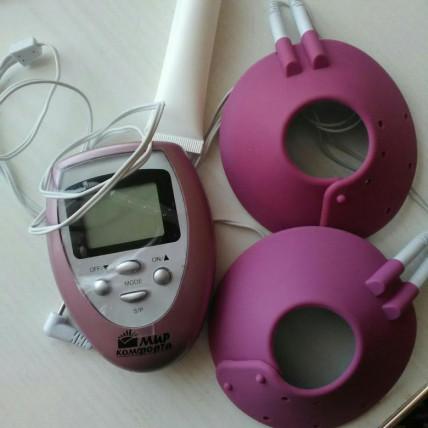 BRA BOOSTER (Бра Бустер) - миостимулятор для груди