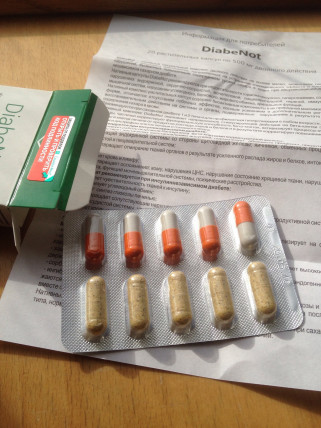 DiabeNot (ДиабетНот) - средство от диабета
