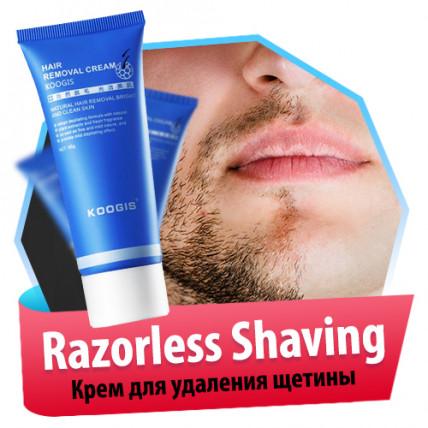RAZORLESS SHAVING - мужской крем для депиляции