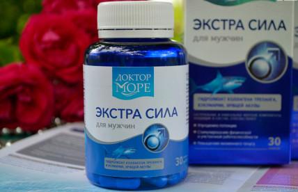 Доктор Море - иммунитет и очищение организма