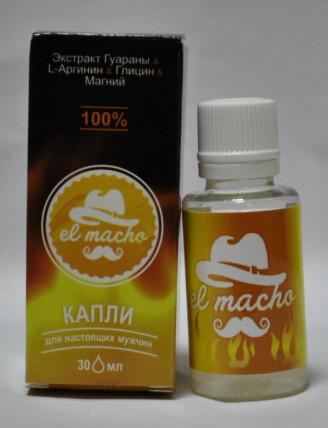 El Macho (Эль Мачо) - мужские капли