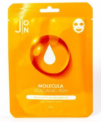 Molecula (Молекула) - маска, що омолоджує