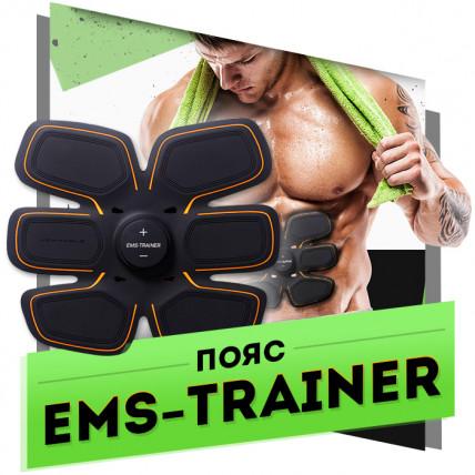Пояс EMS-TRAINER