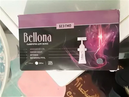 Bellona - средство для роста волос