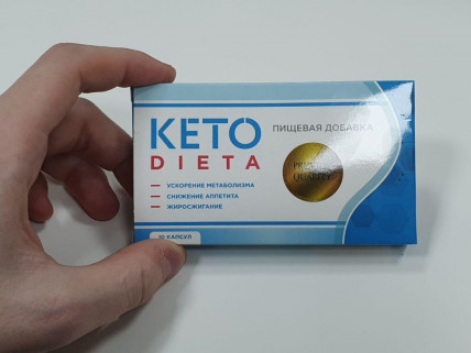 Ketodieta (КетоДиета)  - средство для похудения