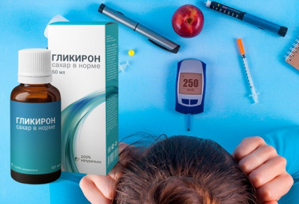 Гликирон - капли от диабета