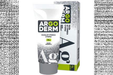 Argoderm (АргоДерм) - мазь от грибка стопы