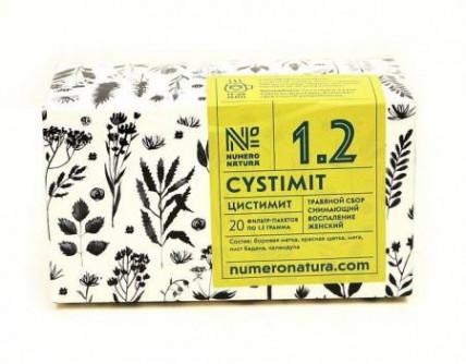 Cystimit (Цистимит) - для женского здоровья