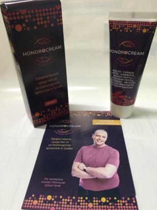 Hondrocream (Хондрокрем) - средство от остеохондроза, артрозов и травм