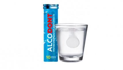 Alcodont средство от алкоголизма