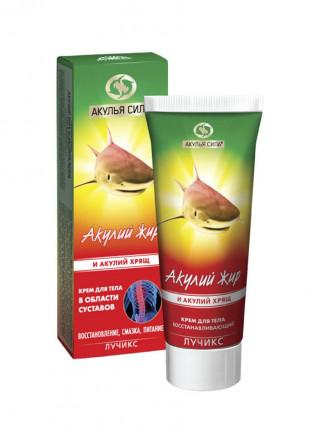 Артефорт - крем для суставов на основе акульего хряща