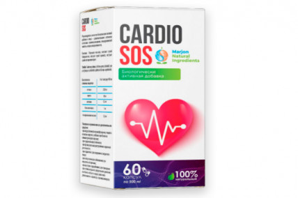 CardioSOS - средство для нормализации давления