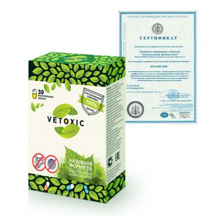 Vetoxic (Ветоксик) - комплексное избавление от паразитов