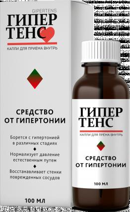 ГИПЕРТЕНС - средство от гипертонии