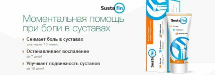Сустафин (Sustafin) - средство от боли в суставах