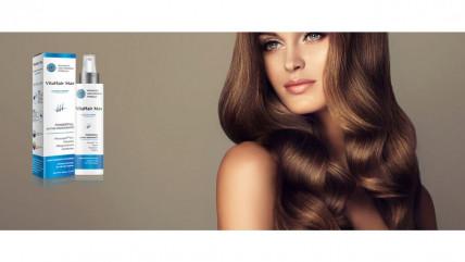 VitaHair Max - средство от выпадения волос