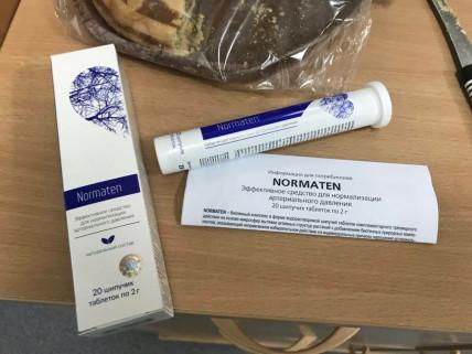 Normaten (норматив) - засіб від гіпертонії