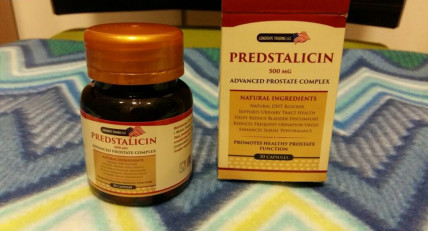 Predstalicin (Предсталицин) - капсулы для мужчин