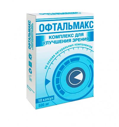 Офтальмакс - комплекс для улучшения зрения