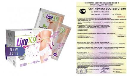 Lipox9 (Липокс 9) - препарат для снижения веса