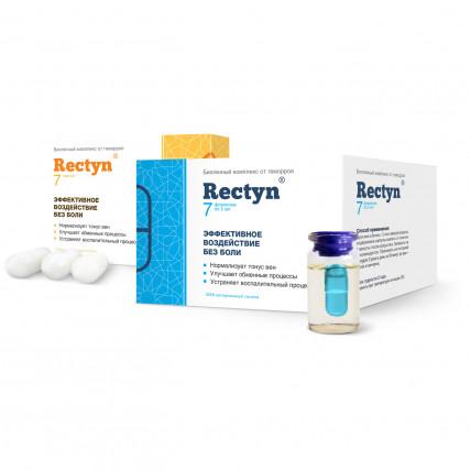Rectyn (Ректин) - средство от геморроя