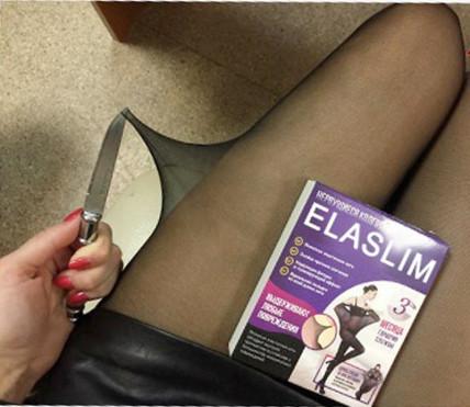 Lasti Slim (Ласти Слим) - нервущиеся колготки