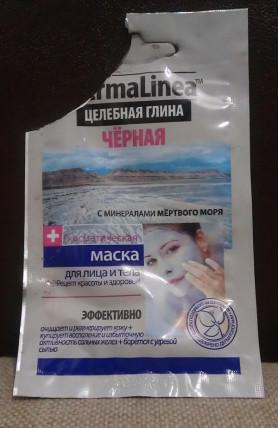 Dermalinea (ДермаЛайн) - маска для лица