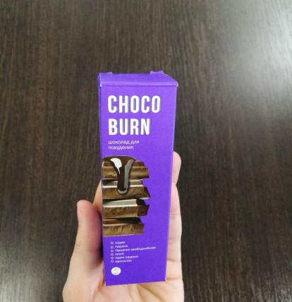 ChocoBurn - шоколад для похудения