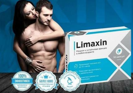 Limaxin (Лиманикс) - натуральный усилитель сексуальной активности